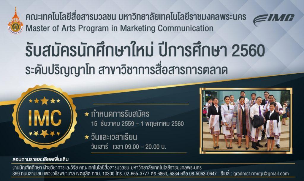 enroll-banner60